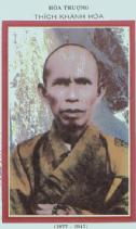 Tổ Thích Khánh Hòa  (1877 - 1947)